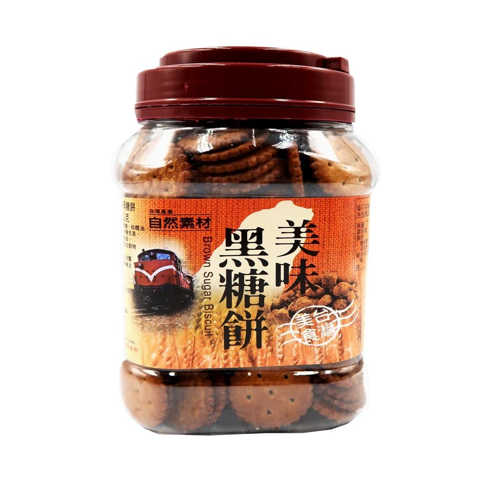 自然素材 美味黑糖餅(365G) 2罐入
