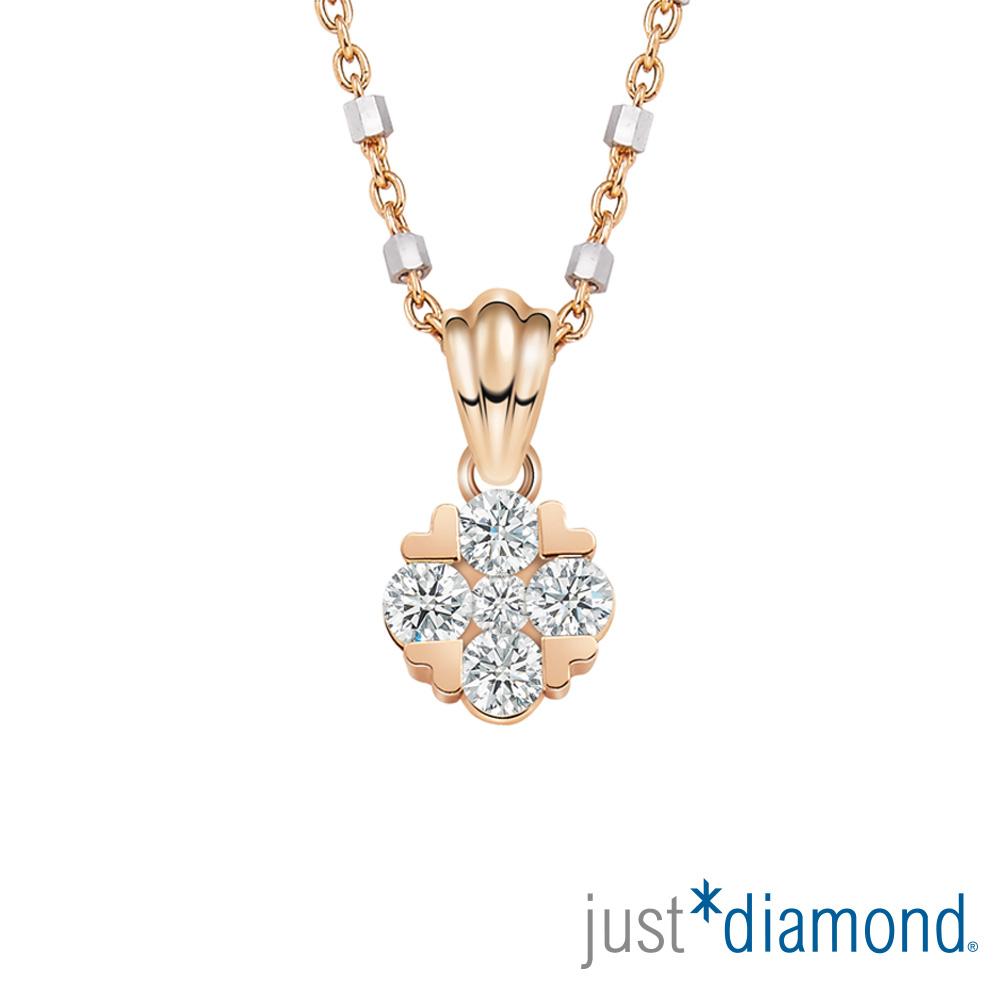 Just Diamond Shining Star系列18K玫瑰金鑽石吊墜