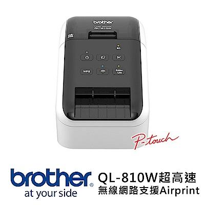 Brother QL- 810 W 超高速無線網路(Wi-Fi)標籤列印機