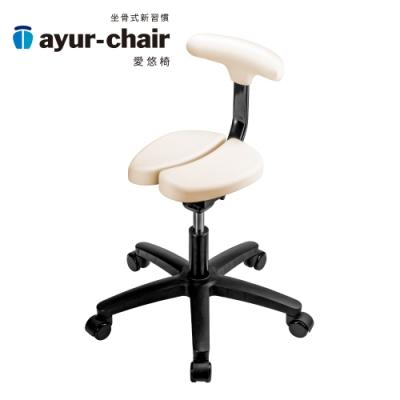 愛悠椅 Ayur-chair 基本腳輪款_米(701010003)