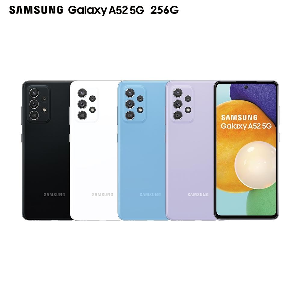 Samsung Galaxy A52_8GB/256GB-(5G) 6.5吋智慧型手機