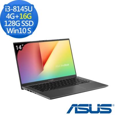 ASUS X412FA 14吋筆電 i3-8145U/4G+16G/128G/Win10S