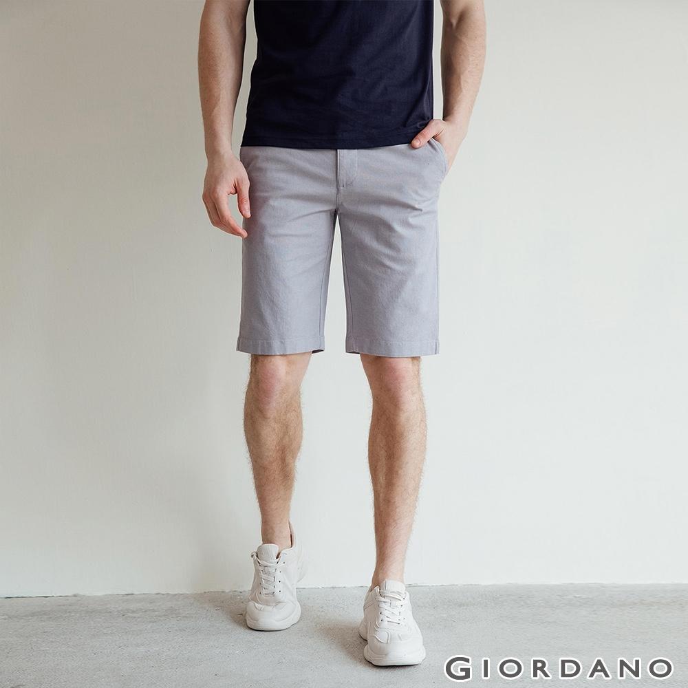 GIORDANO 男裝素色修身百慕達短褲 - 02 淺灰