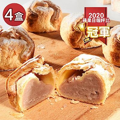 亞尼克伴手禮 地瓜/紫芋千層酥6入禮盒 任選4盒