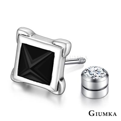 GIUMKA 金字塔男生耳環925純銀 方錐造形-共2色