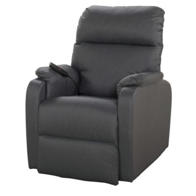 文創集 柯拉現代風皮革單人電動沙發椅-72.5x80x107cm免組