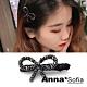 AnnaSofia 黯夜閃晶 小髮夾髮飾鴨嘴夾邊夾(線蝶結-黑系) product thumbnail 1