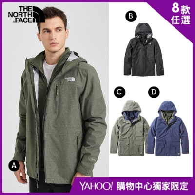 【The North Face】YAHOO獨家限定-北面男女款防水三合一外套-8款任選