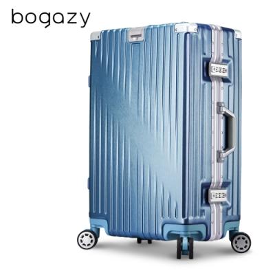 Bogazy 翱翔星際 26吋鋁框拉絲紋行李箱(星鑽藍)