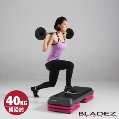 【BLADEZ】BD1 PRO-Plus-40KG槓啞鈴兩用組+2代強化型階梯踏板