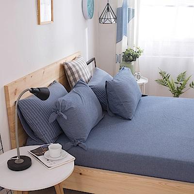 BUNNY LIFE 牛仔藍-雙人-舒眠知夢水洗棉床包3件組