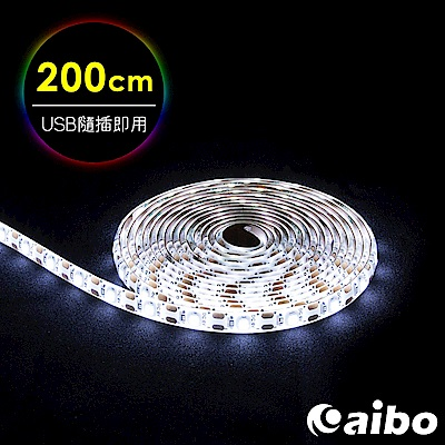 aibo LIM3 USB多功能黏貼式LED防水軟燈條-200cm
