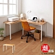 C'est Chic_富良野多組合工作桌‧幅80cm W80*D60*H70 cm product thumbnail 1