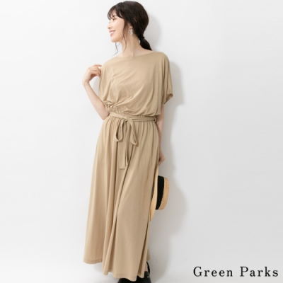 Green Parks 柔軟褶皺喇叭連身裙