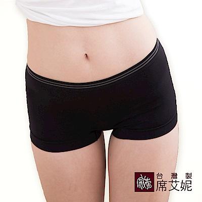席艾妮SHIANEY 台灣製造(3件組) 超彈力舒適平口內褲 可當安全褲/內搭褲