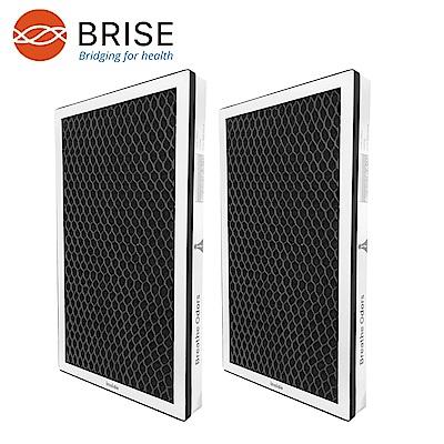 BRISE Breathe Odors 除味加強主濾網 適用:C600
