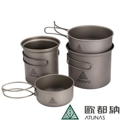 【ATUNAS 歐都納】折疊式把手鈦雙套鍋組(1100ML/750ML)A2ACBB12N/環保無毒/輕量耐用/登山健行/露營野餐/餐具炊具配件
