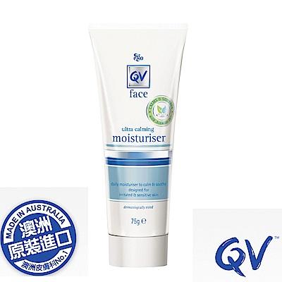 QV FACE舒敏燕麥醯胺高效修復精華乳 75G