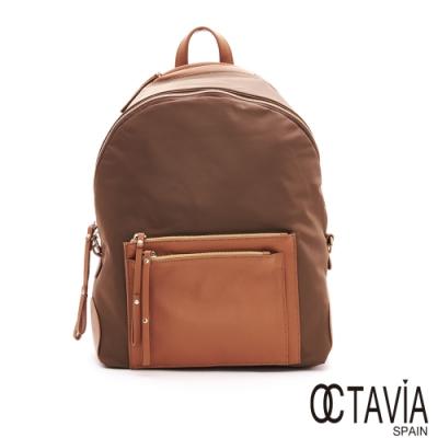 OCTAVIA 8 - WL絕對質感系列  專屬女孩大口袋後背包 - 微笑棕