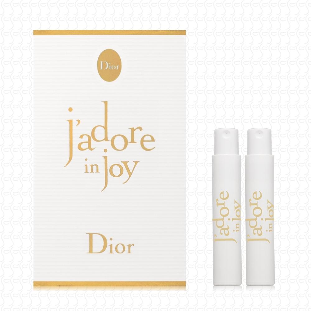 Dior迪奧 J'adore in joy愉悅淡香水1mlx2