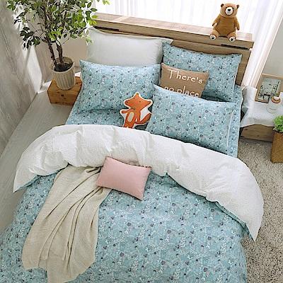 鴻宇 100%精梳棉 狐狸樂園 雙人加大四件式薄被套床包組