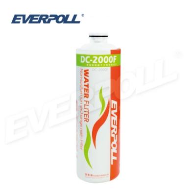 【EVERPOLL】英國無鈉離子交換樹脂濾芯 (DC-2000F)