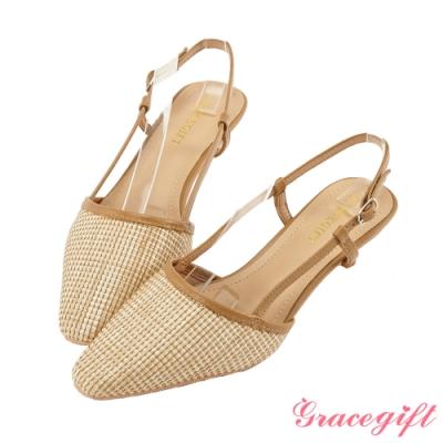 Grace gift-後縷空編織尖頭跟鞋 杏