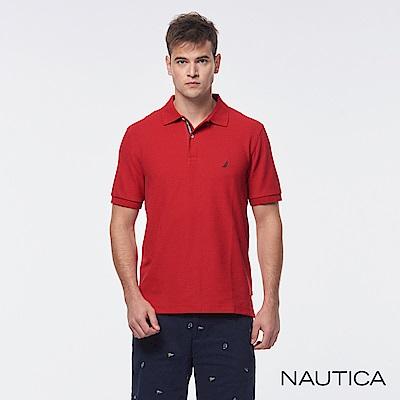 Nautica 簡約素色吸濕快乾短袖POLO衫-紅色