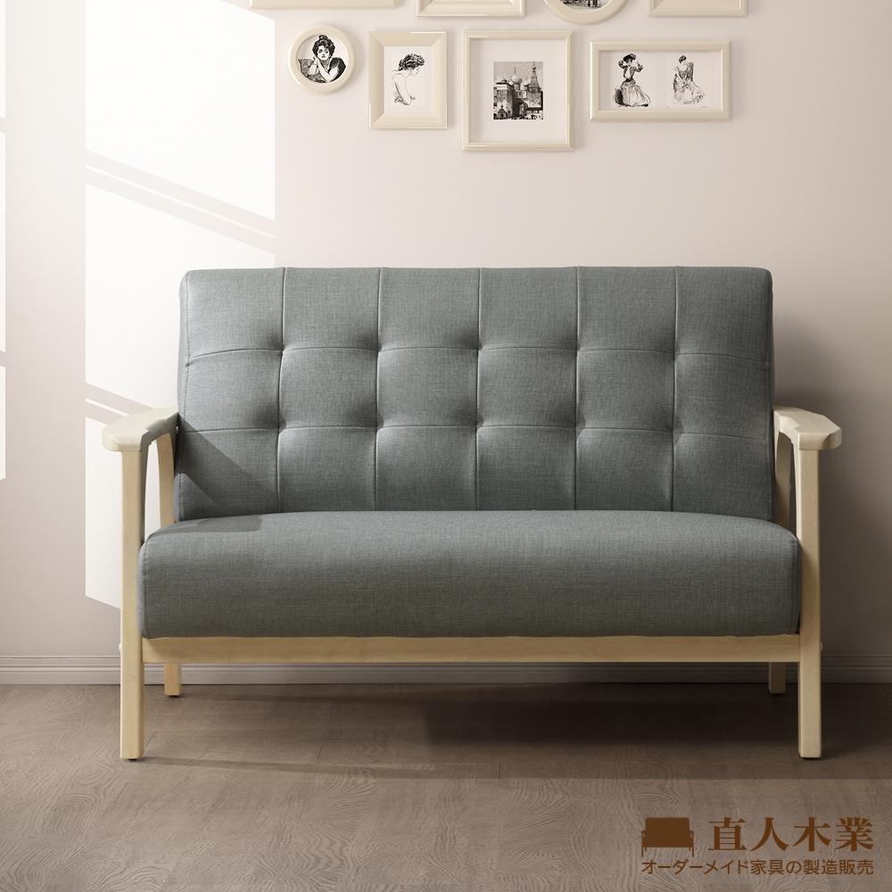 日本直人木業-SUN鋼鐵灰貓抓布實木2人沙發