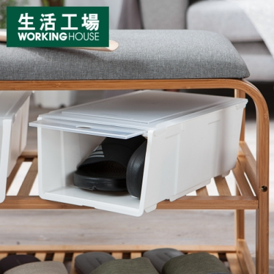 【女神狂購物↓38折起-生活工場】基本生活掀蓋式鞋盒(小)