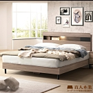 直人木業-KEN古橡木6尺平面床組 (床頭加床底)