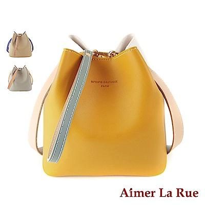 Aimer La Rue 愛德拉撞色手提側背水桶包(三色)