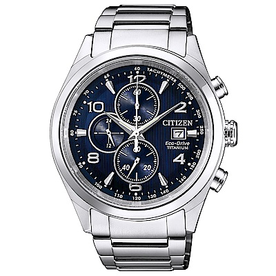 CITIZEN 光動能鈦金三眼計時手錶(CA0650-82L)-藍X銀/43mm