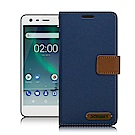 Xmart  For  NOKIA2 2018版 假浪漫風皮套