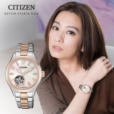 CITIZEN 星辰 霓虹光彩開芯機械腕錶(PC1006-84D)34mm