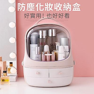 [限時下殺]IDEA-防塵多功能化妝收納盒彩妝盒