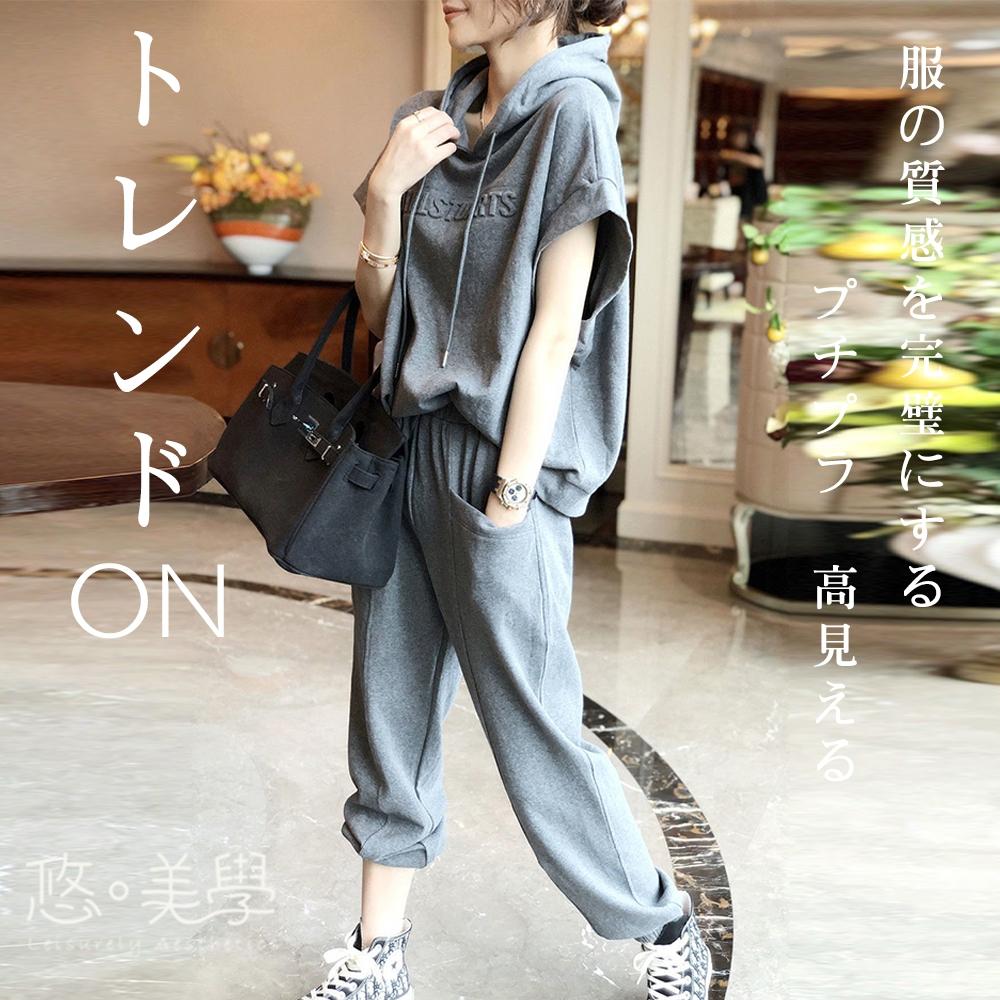 悠美學-日系簡約純色帽T寬鬆造型套裝-2色(M-2XL)