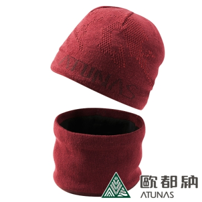 【ATUNAS 歐都納】科技纖維PRIMALOFT保暖圍脖毛帽組A2AH1905N勃根地紅