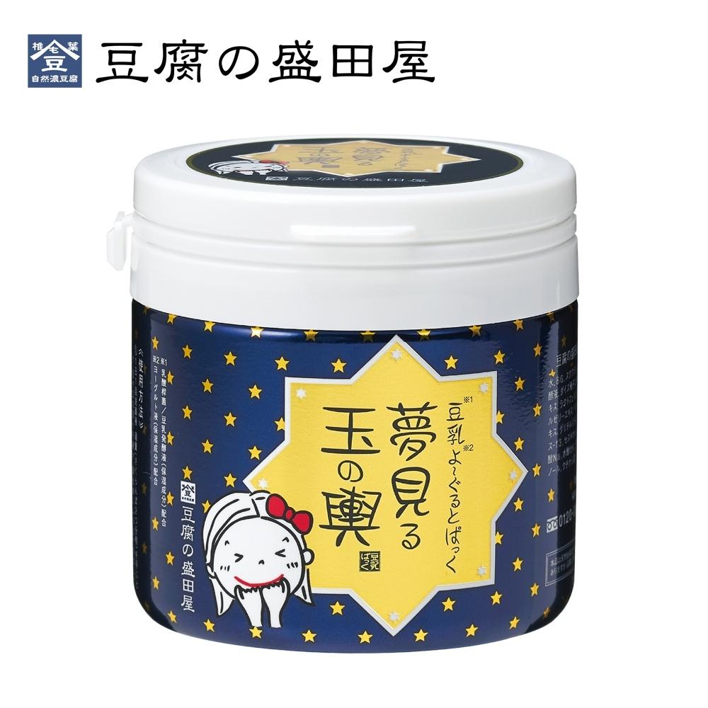【盛田屋】玉之輿全效藍凍膜(150g)