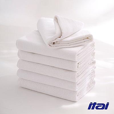 itai 五星級大浴巾