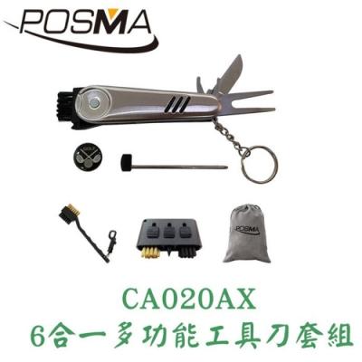 POSMA 高爾夫球6合1多功能工具刀套組 CA020AX