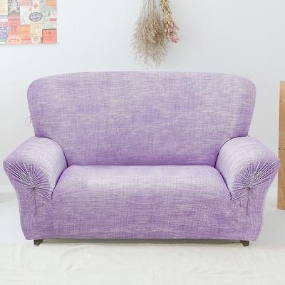【格藍傢飾】禪思彈性沙發套-紫1人座