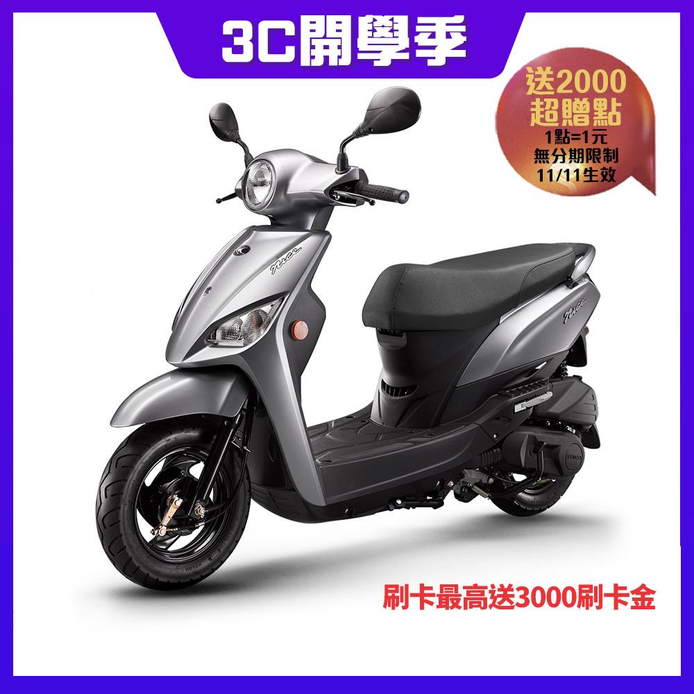【KYMCO 光陽機車】Nice 100一般版-六期車-2021年新車