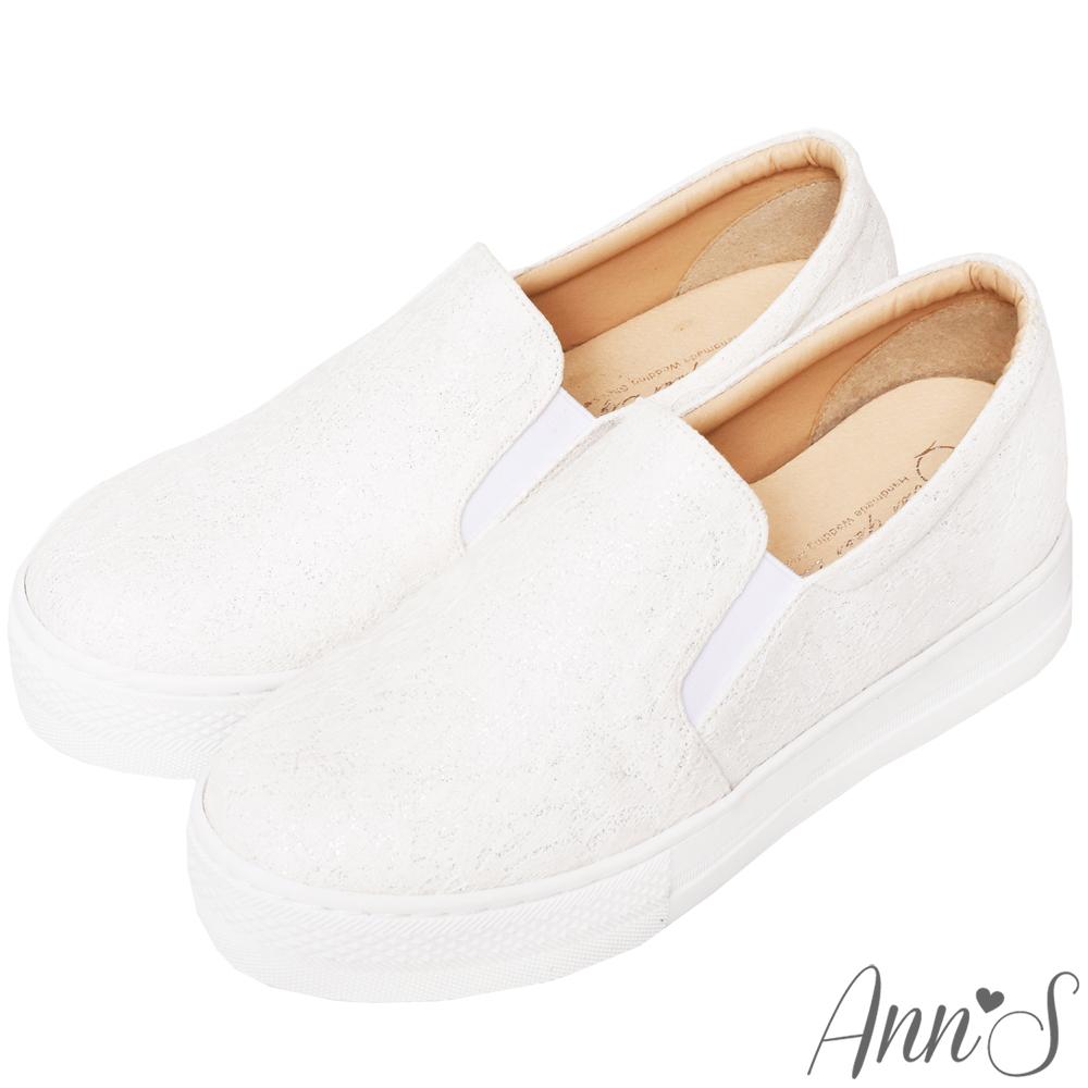 Ann'S夢幻小雛菊蕾絲內增高休閒懶人鞋-白