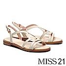 涼鞋 MISS 21 簡約率性流線造型繫帶牛皮厚底涼鞋-米