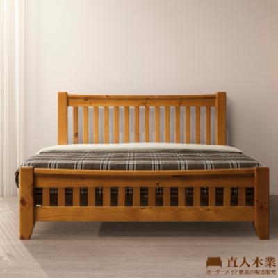 日本直人木業-Chiba全實木6尺雙人加大床組