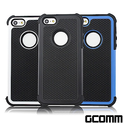 GCOMM iPhone 5S/5 全方位超強防摔殼Full Protection