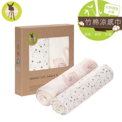 德國Lassig-超柔手感竹纖維嬰兒包巾毯2入-加大版(天鵝/莓果花園/探險花園)
