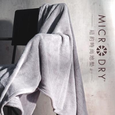 MicroDry 舒適快乾大浴巾-灰姑娘
