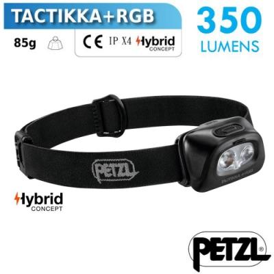 法國 Petzl 新款 TACTIKKA +RGB 超輕量戰術頭燈_黑